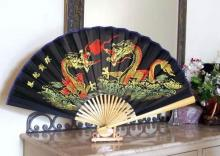 Mysterious Dragons Table Fan ::
