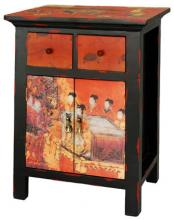 Flying Emperor End Table :: Asian Style Furniture