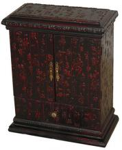 Black Calligraphy CD Cabinet :: Asian Style Furniture