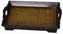 Calligraphy Tray :: Oriental Serving Trays