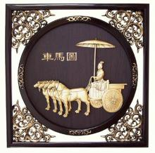 "22.5"" Chariot of the Emperor :: Wall Carvings"