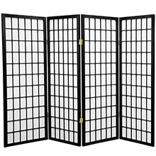 "48"" Window Screen (Black Finish) :: 48"" Short Shoji Screens"