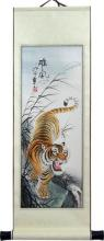 Emerging Chinese Tiger Scroll :: Chinese Scroll Paintings