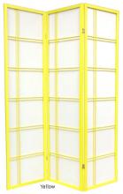 Yellow Double Ruled Screen ::