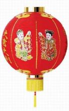 Chinese Party Lantern :: Chinese Lanterns
