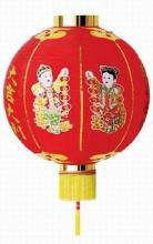 Chinese Party Lantern :: Chinese Lanterns