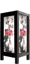 "11"" Quiet Sakura Lamp :: Decorative Lamps"