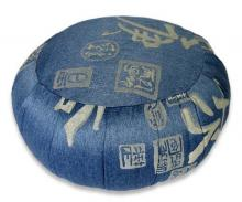 Calligraphy Meditation Zafu Cushion ::
