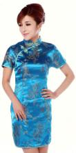 Turquoise Dragon and Phoenix Knee-Length Qipao ::