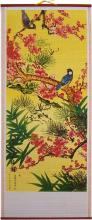 Feathered Friend Chinese Scroll :: Chinese Scrolls