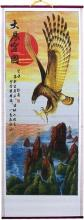Red Sun Eagle Chinese Scroll :: One of a Kind Specials