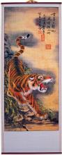 Perilous Tiger Chinese Scroll :: Chinese Scroll Paintings