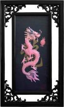"13"" Remarkable Dragon"
