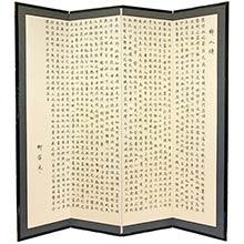 Tang Dynasty Chinese Poem Screen :: Traditional Shoji Screens