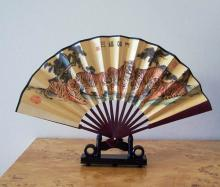 Small Tigers on the Prowl :: Small Display Fans