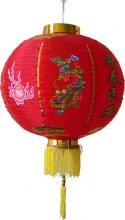 Traditional Dragon Chinese Lantern ::