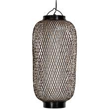 """19"""" Kirosawa Japanese Hanging Lantern :: Hanging Ceiling Lamps"""
