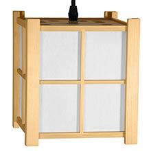 """7.5"""" Boku Japanese Hanging Lantern :: Hanging Ceiling Lamps"""