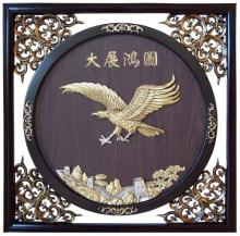 "22.5"" Soaring Eagle :: Wall Carvings"