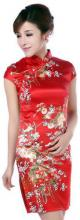 Red Silk Floral Knee-Length Qipao (Sleeveless) ::