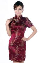 Burgundy Dragon Knee-Length Qipao ::