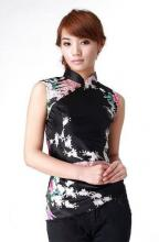 Black Peacock Chinese Blouse ::