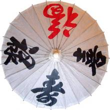 Black and Red Character Umbrella :: Paper Umbrellas