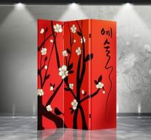 Double Sided Plum Blossom Divider :: Folding Room Dividers