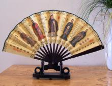 Five Learned Men Table Fan :: Small Display Fans