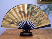 Tiger :: Table Display Fans