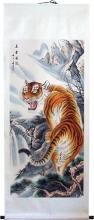 """67"""" Tall Mountian Tiger Scroll :: Chinese Scroll Paintings"""