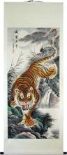 """66"""" Tall Roaring Chinese Tiger :: Chinese Scroll Paintings"""