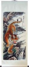 """66"""" Tall Ferocious Bengal Tiger :: Chinese Scroll Paintings"""