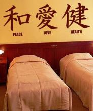 Japanese Peace Love Health Wall Decal :: Asian Art Wall Stickers