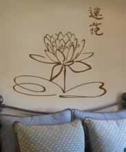 Chinese Lotus Flower Wall Decal :: Asian Art Wall Stickers