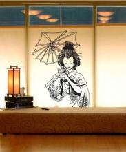 Japanese Geisha Wall Decal :: Asian Art Wall Stickers