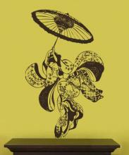 Geisha Dancer Wall Decal :: Asian Art Wall Stickers