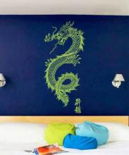 Floating Dragon Wall Decal :: Asian Art Wall Stickers