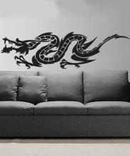 Tattoo Dragon Wall Decal :: Asian Art Wall Stickers