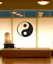 Traditional Yin Yang Wall Decal :: Asian Art Wall Stickers