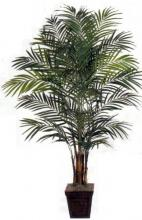 8 foot Areca Palm Full-Bodied Artificial Tree :: Artificial House Plants