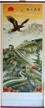 Eagle over Great Wall Chinese Scroll :: Chinese Scrolls