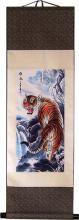 Beautiful Tiger :: Chinese Scroll Paintings