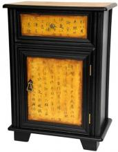 One Drawer Calligraphy Cabinet :: Asian Style Furniture