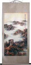 "Giant 63"" Wall in Mist Chinese Print Scroll :: Chinese Scroll Paintings"