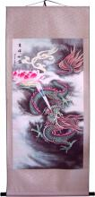 "Giant 63"" Dragon Lotus Chinese Print Scroll"