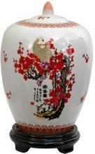 "11"" Cherry Blossom Porcelain Vase Jar :: Porcelain Vases"