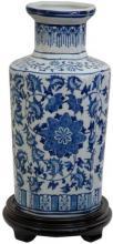 """12"""" Floral Blue & White Porcelain Vase :: Porcelain Vases"""