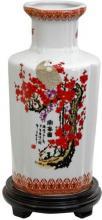 """12"""" Cherry Blossom Porcelain Vase :: Porcelain Vases"""