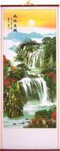 Roaring Waterfall Chinese Scroll :: Chinese Scrolls